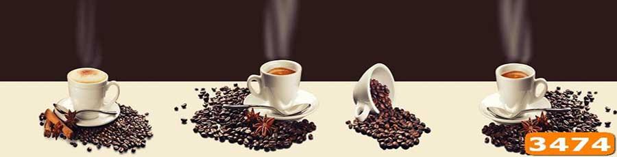 скинали с чашкой кофе